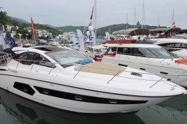 New Atlantis 43 - Available Now in Hong Kong